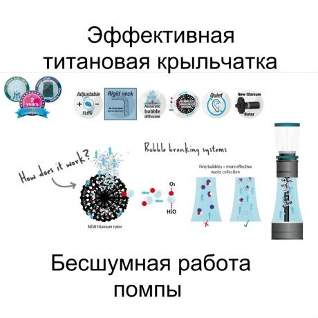Скиммеры, флотаторы для аквариума SKIMM V2.0