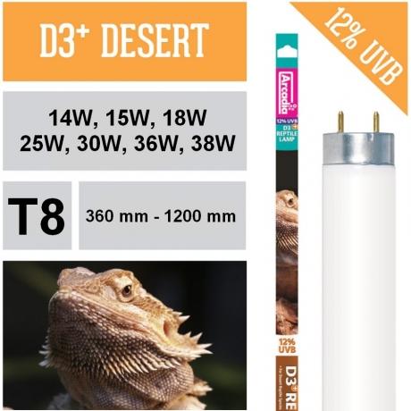 Лампа Arcadia T8 D3 +Desert 12% UVB