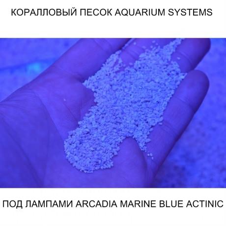 Коралловый песок