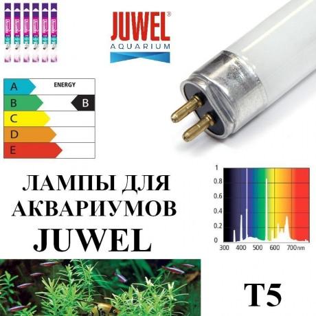 Лампа Аркадия J5 Tropical Pro