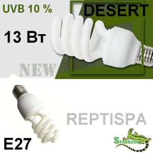 Лампа Desert Reptispa SparkZoo