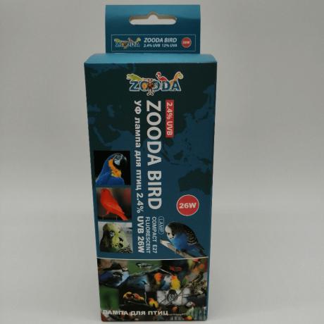 ZooDA Bird Compact